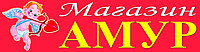 Украинский онлайн секс-шоп «Амур»