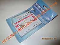Кассета адаптер для автомагнитолы, переходник на MP3 устройства (разъем 3,5мм)