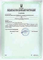 Регистрация ИМН