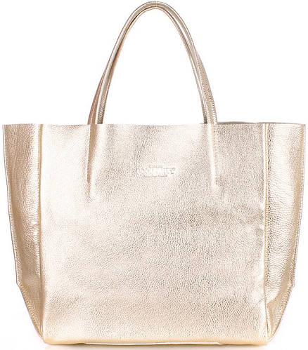 Яркая, красивая, женская кожаная сумка POOLPARTY, коллекция SOHO poolparty-soho-gold золотистая