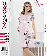 Женская ночная рубашка для беременных и кормящих. Размер М-ХЛ