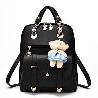 Молодежный рюкзак для девушек с игрушкой. Стильные женские городские рюкзаки.