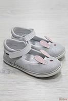 Туфли серебристого цвета с ушками для девочки (25 размер)  Bartek 5904699524814