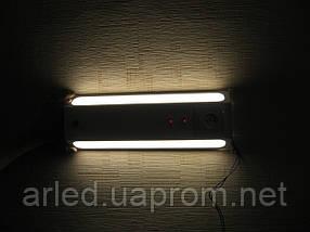 Светильник ODT + - LED 17 Вт. А++ прикроватный, больничный, двухсторонний, фото 2