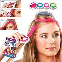 Цветные мелки пудра для волос hot huez оригинал Хот Хуез - мгновенное окрашивание