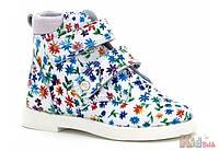 Ботинки ортопедические с цветочным принтом (26 размер) Bartek 5904699452292 f8b02f3fb73d0