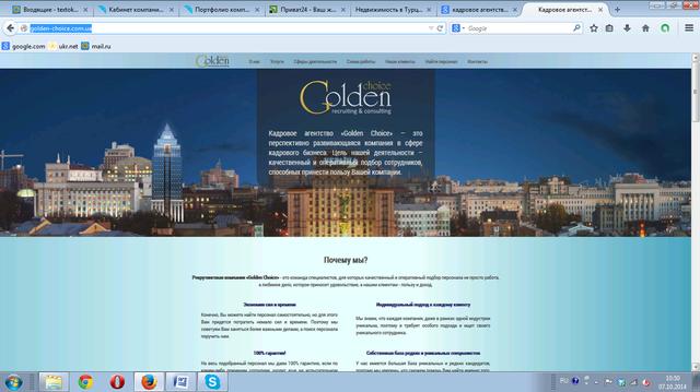 Лендинг пейдж для КА «Golden Choice» 29