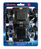 Дополнительный набор колесо, 2 шт. MK-2-К2, Магникон