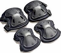 Наколенники налокотники штурмовые тактические набор Shell черные