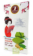 Шоколад Зеленый чай с имбирем, Shoud'e,  90 грамм