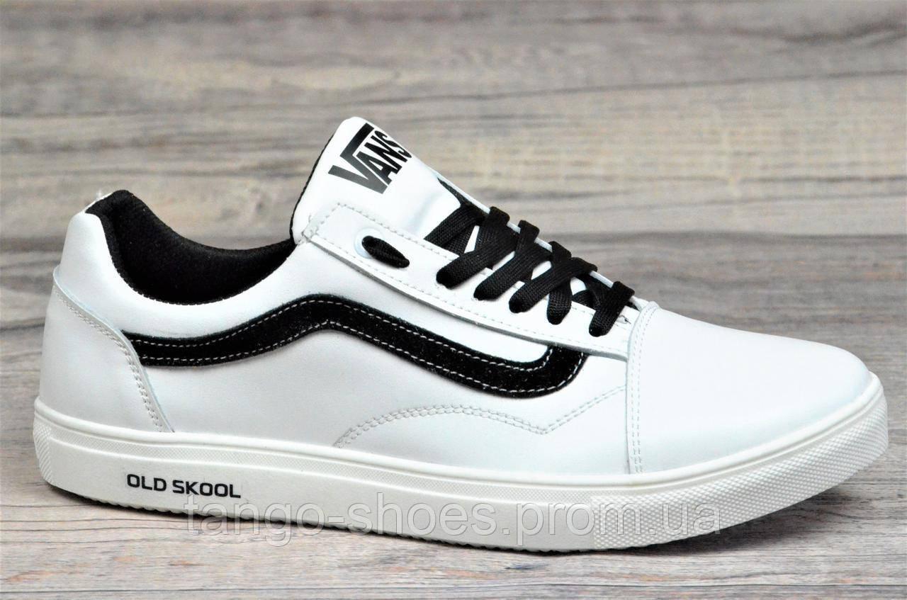 ab0f20f2c52f Кроссовки кеды мужские белые кожа, белая подошва, vans реплика Old Skool  white (Код