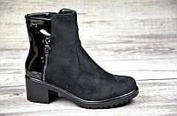 Женские ботинки весна полусапожки черные ботильоны с широким каблуком искусственная замша лак (Код: Ш1064)