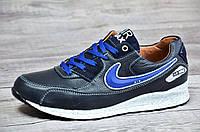 Кроссовки женские подростковые унисекс найк темно синие Nike Air Max реплика, натуральная кожа (Код: Т1078)