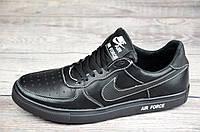Кроссовки найк мужские черные, Nike Air Force реплика, натуральная кожа (Код: Ш1079)