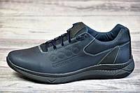 Мужские кроссовки экко темно синие Ecco реплика, натуральная кожа (Код: Ш1083)