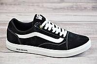 Кроссовки кеды слипоны мужские черные Vans Old Skool реплика, натуральная кожа замша (Код: Ш1084)