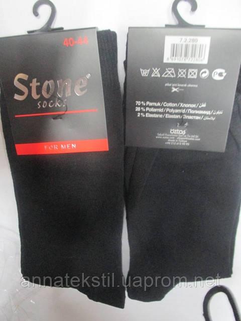 Носки мужские Stone арт: 7.2.280