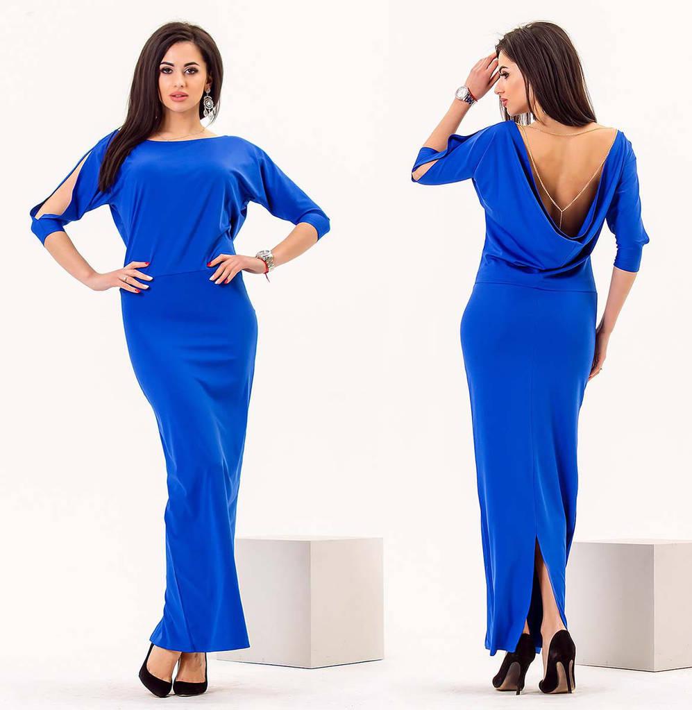 d06f3ea765d Супер Цена -38% Элегантное вечернее длинное платье