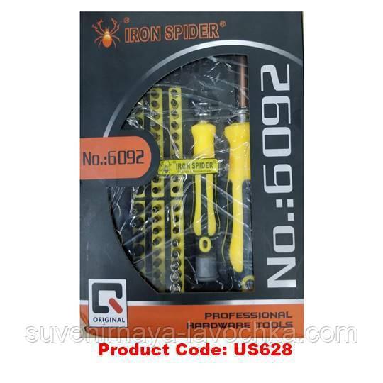 Профессиональный набор инструментов Iron Spider (58 в 1)