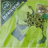 """Набор для творчества """"Скрапбукинг"""" №33, цвет зеленый"""