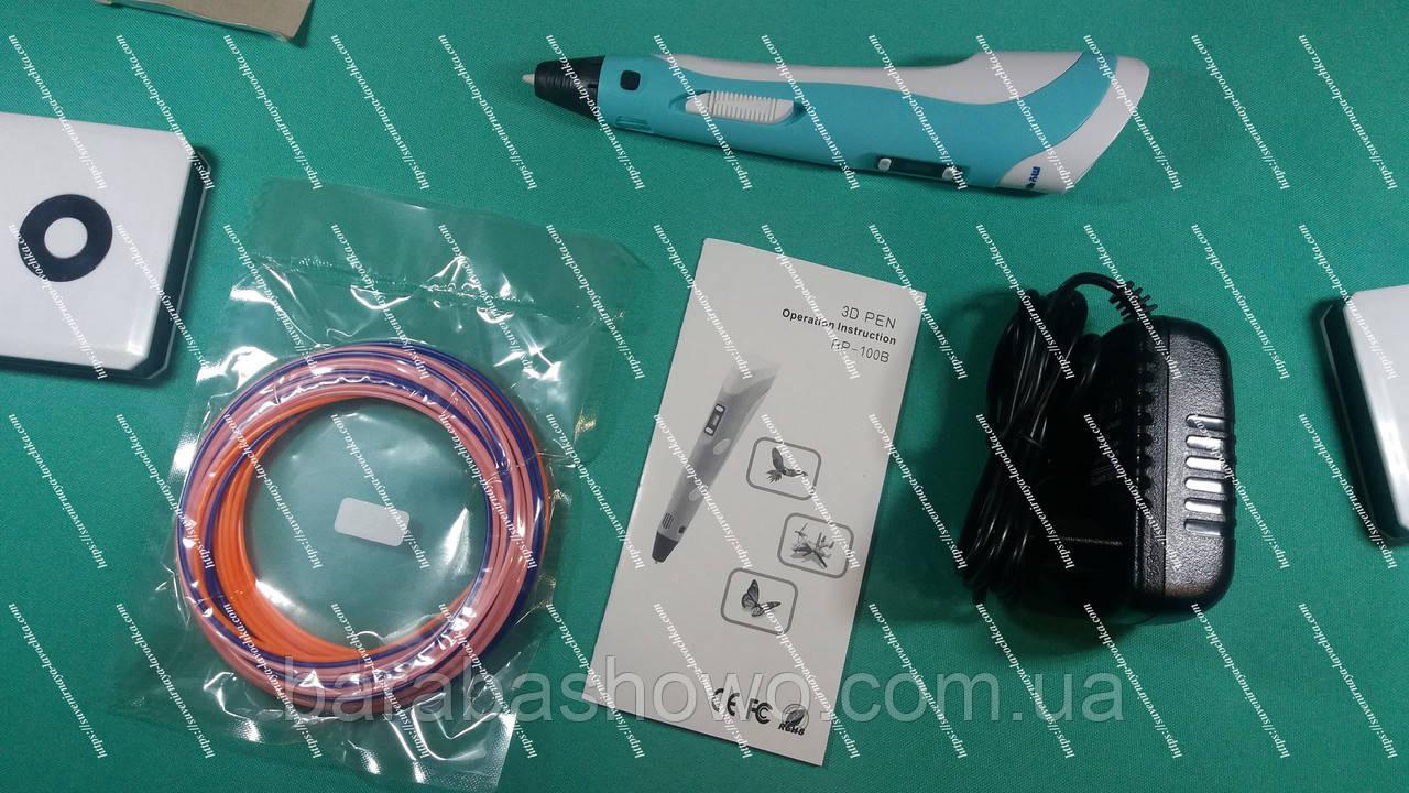 3D Ручка Myriwell RP-100B С LED Экраном! Насадки в подарок!