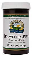 Босвеллия Плюс (Boswellia Plus) NSP - при воспалительных заболеваниях.