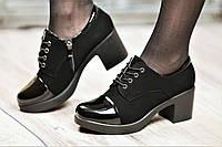 Туфли весенние женские ботильоны черные на платформе с широким каблуком искусственная замша лак (Код: Б1061а)