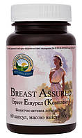Брест Эшуред Комплекс (Breast Assured) NSP - Регулятор гормонального баланса, лечение мастопатии.