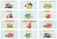 Набор наклеек на банки Овощи и фрукты 0,5-4,5 л 12 шт.