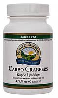 Карбо Гребберз (Carbo Grabbers) NSP - Натуральное средство для похудения, снижение веса.