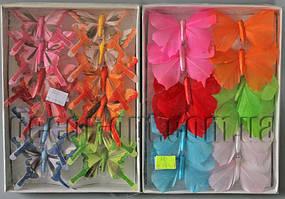 Бабочки 8см