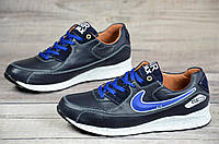 Кроссовки женские подростковые унисекс найк темно синие Nike Air Max реплика, натуральная кожа (Код: Т1078а)