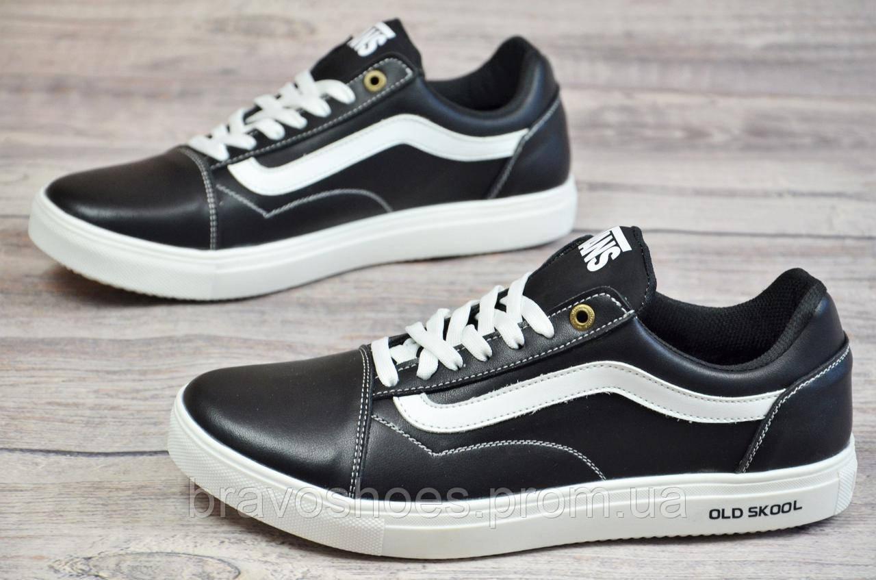 Мужские кроссовки ванс, кеды слипоны черные Vans Old Skool реплика,  натуральная кожа (Код fe6e0052041
