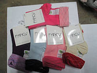 Носки женские, бамбук