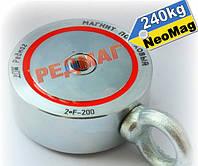 Двухторонний поисковый магнит РЕДМАГ F200*2, 240кг, КАЛУГА, Сертифицирован