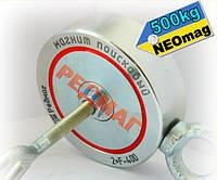 Двухсторонний поисковый магнит РЕДМАГ F400х2, 500кг, КАЛУГА, 100% качество