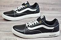 Мужские кроссовки кеды слипоны черные Vans Old Skool реплика, натуральная кожа (Код: Т1085а)