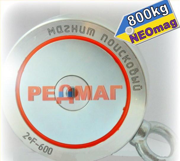 6afabdd3691 Самый мощный поисковый магнит РЕДМАГ F600х2