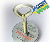 Односторонний поисковый магнит РЕДМАГ F120, 140кг, для начинающих кладоискателей
