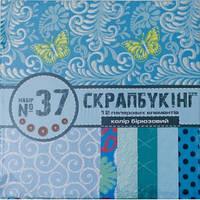 """Набор для творчества """"Скрапбукинг"""" №37 бумага 30х30см(12л), цвет бирюзовый"""