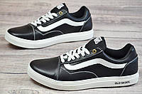 Мужские кроссовки кеды слипоны черные Vans Old Skool реплика, натуральная кожа (Код: Т1085а) 44