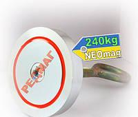 Односторонний поисковый магнит РЕДМАГ F200, 240кг, КАЛУГА, Сертифицирован