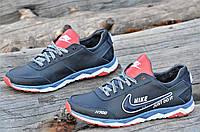 Кроссовки мужские найк черные с синим Nike реплика, натуральная кожа (Код: Ш1076а)