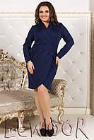 Трикотажное платье с юбкой на запах и шалевым воротником
