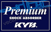 Амортизатор задний масляный VOLVO 340, 343, 345, 360 KAYABA Premium 443050