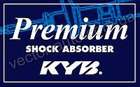 Амортизатор передний масляный MITSUBISHI Pajero KAYABA Premium 444139