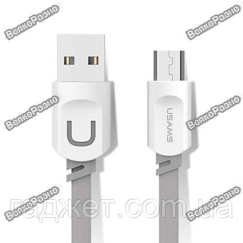 Кабель Usams U-Trans Lightning USB 250 мм White/grey