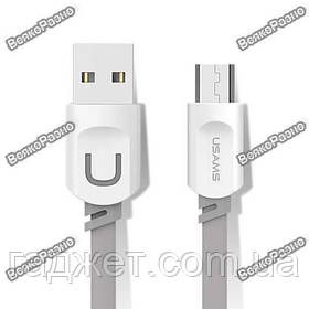 Кабель Usams U-Trans Lightning USB 250 мм White/grey