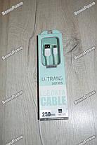 Кабель Usams U-Trans Lightning USB 250 мм White/grey, фото 2