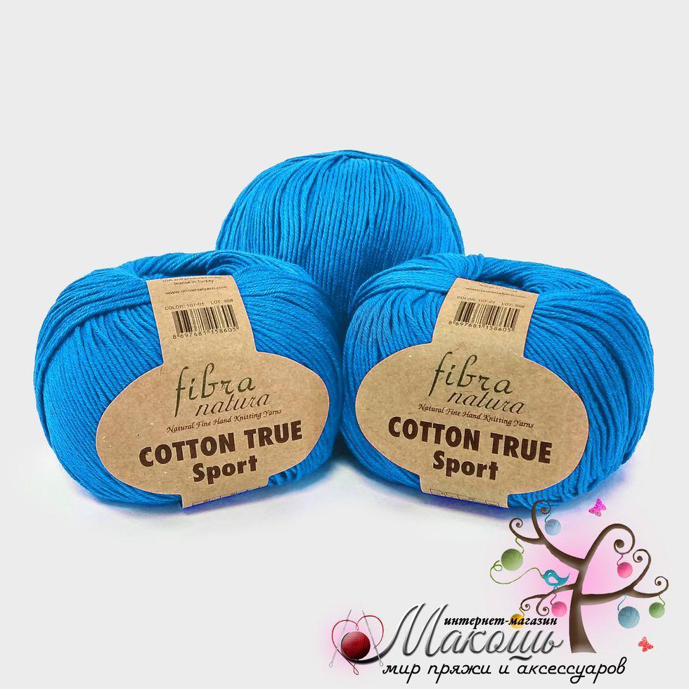 Пряжа Fibranatura Cotton True Sport, 107-08, бирюза